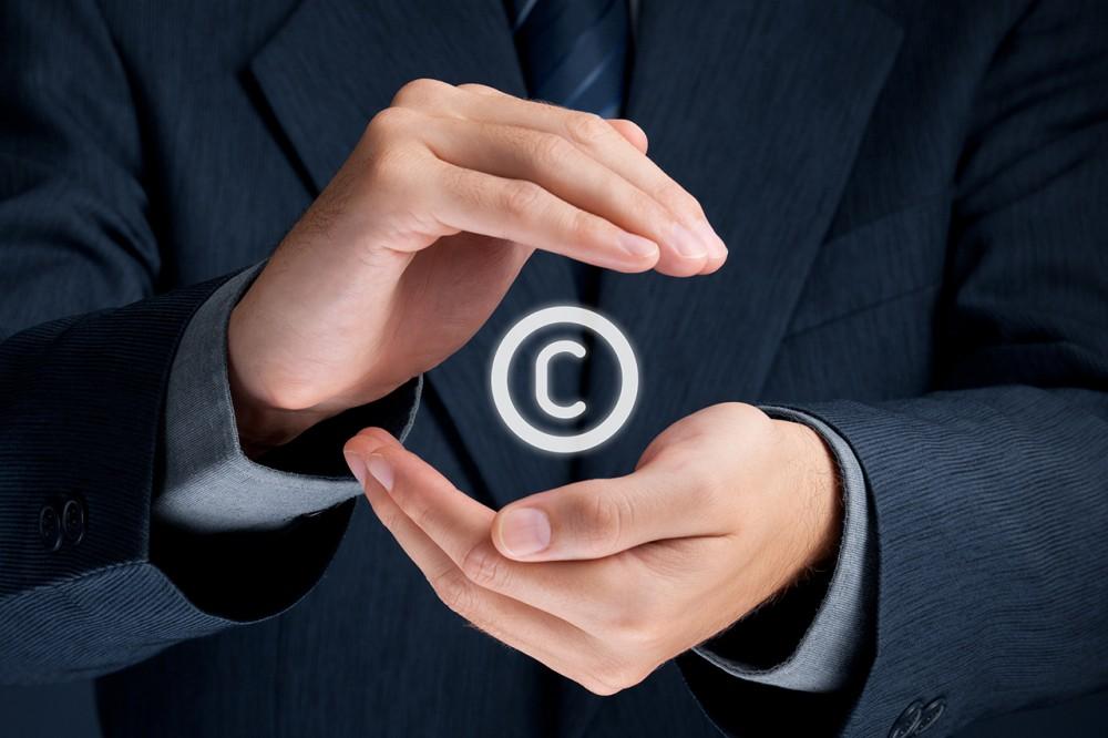 Как сделать авторское право фотографии